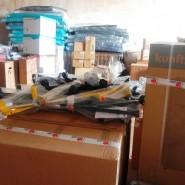 Equipamentos a materiais para Buba