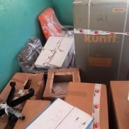 Equipamentos e materiais destinados à Unidade de Saúde de Buba